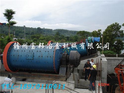 大型高效节能选矿设备研制取得成果
